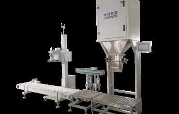 Semi-automatic weighing bagging machine