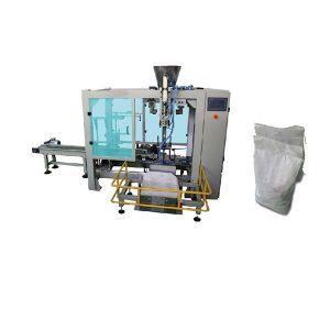 10-50 kg Adjustable Open Mouth Bag nga Pag-ihap Ug Pagpilit Machine