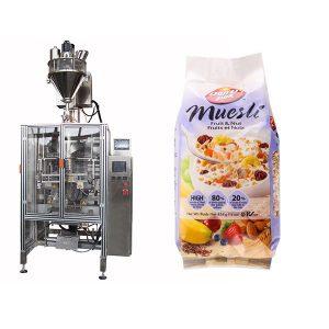 Automatic Food Powder Packaging Machine