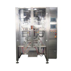 ZVF-350 nga nagapadayon nga Pagbalhin sa Vertical Packaging Machine
